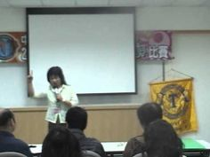 2008年國語組個別講評比賽