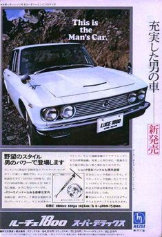 Auto Retro, Retro Cars, Mazda Cars, Ad Car, Car Brochure, Life Car, Old School Cars, Japan Cars, Car Advertising