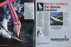 WINDSURFER Rocket Express 1984