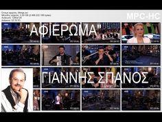Αφιέρωμα στον Γιάννη Σπανό (Full) (Στην υγειά μας) {24/2/2018} - YouTube