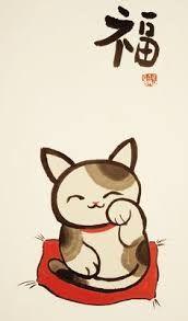Αποτέλεσμα εικόνας για lucky japanese cat