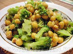Вегетарианский рецепт постного блюда из нута с брокколи
