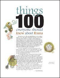 Santas Tools and Toys Workshop: Miscellaneous: 100 Things Everyone Should Know About Russia