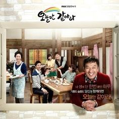 korea,tv,drama,you can watch now,