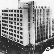 The Bridgestone Building, with its then cutting-edge mechanical engineering, at the time of the opening of the Bridgestone Gallery (1952) http://www.ishibashi-foundation.or.jp/english/founder/bridgestone_museum_of_art.html