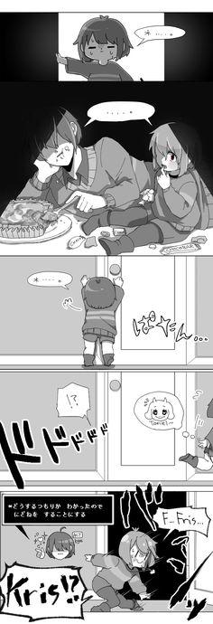 画像 Undertale Game, Anime Undertale, Undertale Drawings, Frisk, Toby Fox, Mini Comic, Underswap, Indie Games, Stupid Funny Memes