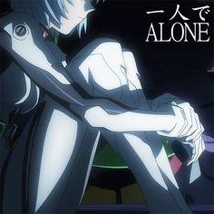 kingaragorn31:  Rei Ayanami  - YOU ARE (NOT) ALONE