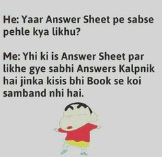 Funny Sarcastic Jokes Thoughts 24 Ideas For 2019 Exams Funny, Funny School Jokes, Some Funny Jokes, Crazy Funny Memes, Funny Facts, Fun Jokes, Sarcastic Jokes, Funny True Quotes, Funny Thoughts