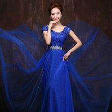 jovani royal blue gown blue blaue kleider pinterest. Black Bedroom Furniture Sets. Home Design Ideas