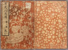 'Nansō Satomi Hakkenden' epic novel by Kyokutei Bakin