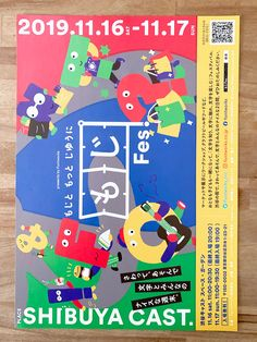 A-视觉传达 How Do I Get My Child to Be Polite? Kids Graphic Design, Graphic Design Posters, Poster Design Layout, David Carson, Cover Design, Scissors Design, Chinese Typography, Exhibition Poster, Layout Inspiration
