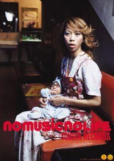UA & 田中秀幸 - NO MUSIC NO LIFE. - TOWER RECORDS ONLINE