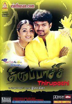 Thirupaachi Tamil Movie Online - Vijay, Trisha and Pasupathy. Directed by Perarasu. Music by Dhina. 2005 [U/A] w.eng.subs
