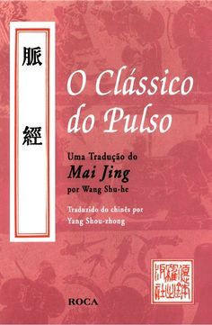 O clássico do pulso uma tradução do mai jin - wang shu-he & yang sh…