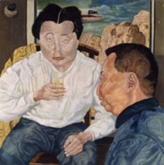 Liu Wei, Painter and Hua Guofeng
