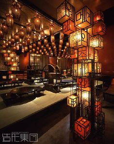 How To Make Home Decoration Items Info: 9231628670 Chinese Bar, Chinese Design, Bar Interior, Restaurant Interior Design, Interior Decorating, Yamagata, Pub Design, House Design, Japanese Restaurant Design
