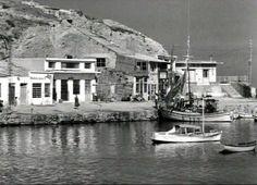 ΤΟ ΛΙΜΑΝΙ ΤΗΣ ΡΑΦΗΝΑΣ ΤΗ ΔΕΚΑΕΤΙΑ ΤΟΥ '50 Greece History, Old Photos, Greek, Retro, City, Nostalgia, Memories, Vintage, Old Pictures