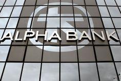 Καλύφθηκε σύμφωνα με πληροφορίες του ΑΠΕ-ΜΠΕ το βιβλίο προσφορών της Alpha Bank, με την τράπεζα να εξακολουθεί να διατηρεί το