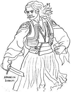ΕΜΕΙΣ ΟΙ ΝΗΠΙΑΓΩΓΟΙ: Πρωτότυπα σκίτσα ηρώων για την 25η Μαρτίου, ζωγραφισμένα με το χέρι. Greek Independence, 25 March, School Lessons, Ancient Greece, Mythology, Religion, Arts And Crafts, Carving, Clip Art