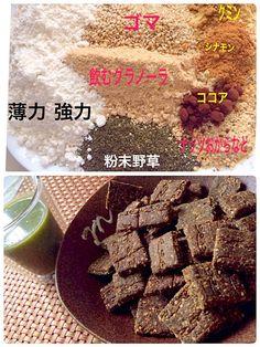 Miki Sanoの料理 50gの法則で作るガリガリクラッカー  ダイエット マクロビ グラノーラの甘さで砂糖いらずでノンオイル 材料置き換えでフレーバーは自由自在   今日のお昼ごはん