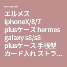エルメス iphoneX/8/7 plusケース hermes galaxy s8/s8 plusケース 手帳型 カード入れ ストラップ付き オレンジ