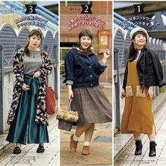 IMG_1357 Chubby Fashion, Fat Fashion, Womens Fashion, Fashion Ideas, Fashion Inspiration, Chubby Girl, Cute Korean, Plus Size Fashion For Women, Asian Style