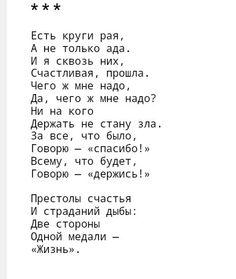Ю.Друнина