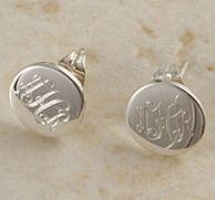 Sterling Silver Petite Round Monogrammed Stud Earrings