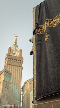 Mecca Madinah, Mecca Masjid, Mecca Wallpaper, Islamic Wallpaper, Mecca Sharif, Mecca Images, Mecca Islam, Pilgrimage To Mecca, Muslim Pray