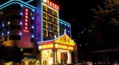 Vienna Hotel Guilin Airport Road - 4 Star #Hotel - $43 - #Hotels #China #Guilin http://www.justigo.co.uk/hotels/china/guilin/guilin-vienna-airport-road_227182.html