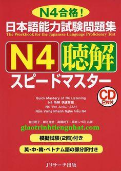 Sách luyện thi N4 Supido masuta Nghe hiểu – Có tiếng Việt (Kèm CD)