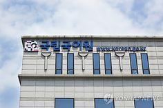'금사빠녀' '꼬돌남' '인생짤'…사회현상 반영한 새 낱말들