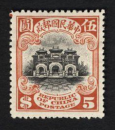 Hall of Classics, Peking 1913