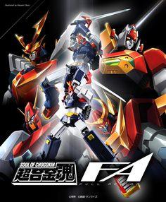 Big Robots, Cool Robots, Gundam, Transformers, Japanese Superheroes, Vintage Robots, Toy People, Mecha Anime, Super Robot