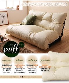 Rakuten: Floor Lycra inning sofa [Puff] puff deep-discount sale price popularity ranking Shopping Japanese products from Japan Deep Couch, Floor Chair, Sofa, Japanese Products, Furniture, Interiors, House, Shopping, Settee
