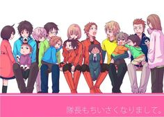 Anime: World Trigger These guys are just to cute Arashiyama and Jin, like come on that is one cute friend ship! But Tachikawa and Kazama though Jin San, Cute Friends, Anime, Tigger, Fangirl, Manga, World, Beautiful Mess, Books