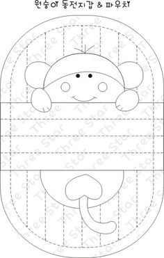 Applique Patterns, Applique Quilts, Embroidery Applique, Quilt Patterns, Sewing Patterns, Japanese Patchwork, Japanese Sewing, Rag Quilt, Quilt Blocks