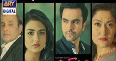 Watch Today Online Mumkin Episode 1 Full In High Quality 17 March 2015,Pakistani Drama Serial Mumkin...