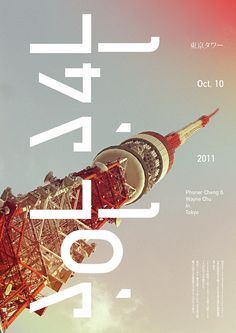 東京タワー (Tokyo Tower) by riddleture on Flickr.