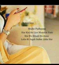 Jisse log Sirf alfaaz samjhte h Fiction Quotes, Shyari Quotes, Wife Quotes, Girly Quotes, Queen Quotes, Qoutes, Attitude Thoughts, Attitude Quotes, Girl Attitude