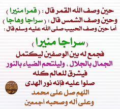 اللهم صل على محمد واله محمد