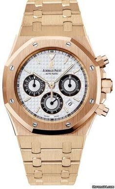 Audemars Piguet Royal Oak Chronograph 25960OR.OO.11850R.02