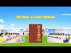 "Triumphant | Hymn of God's Word ""The Mark of God's Triumph"""