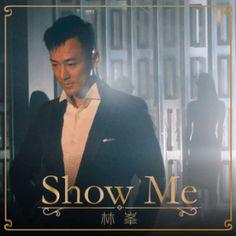 Chinese Music Lyrics: 林峯 Raymond Lam Fung – Show Me [PINYIN LYRICS]