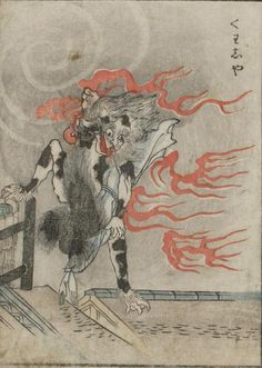 Nabeta Gyokuei: Kasha (cat-like demon that descends from the sky to feed on corpses before cremation), 1881 - an example of yōkai, or creatures from Japanese folklore.