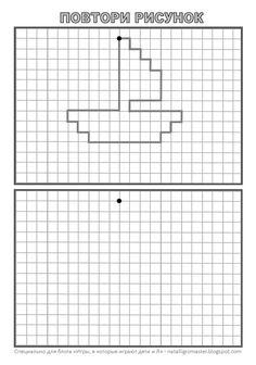 die 32 besten bilder von raumorientierung gitter in 2019 lernen mathematik und vorschule. Black Bedroom Furniture Sets. Home Design Ideas