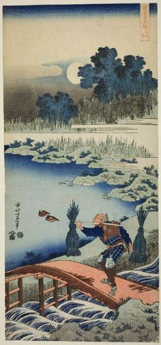 Asian art Japanese Katsushika Hokusai  Japanese, 1760-1849, A Peasant Crossing a Bridge, from the series A True Mirror of Chinese and Japanese Poems