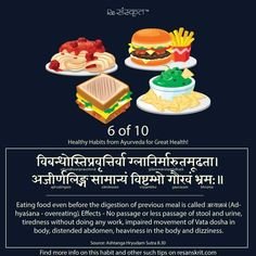 Sanskrit Verses on Health: his article provides 10 in-depth insights and action points from Ayurveda that if turned into habits can significantly improve your health. Sanskrit Quotes, Sanskrit Mantra, Gita Quotes, Vedic Mantras, Hindu Mantras, Sanskrit Words, Affirmation Quotes, Hindi Quotes, Qoutes
