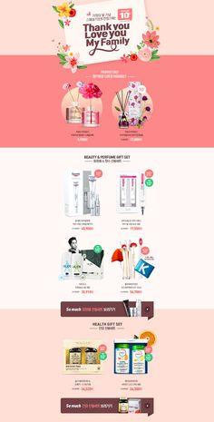 가정의 달 GIFT SET 최대 30% | 올리브영 Web Design, Perfume Gift Sets, Love Your Family, Promotional Design, Event Page, Social Media Banner, Sale Poster, Layout Template, Google