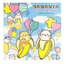 Bananya The Kitty Cat Who Lives in A Banana 16 Month 2020 Wall Calendar Chibi Characters, Cute Characters, Disney Characters, Fictional Characters, Calendar Stickers, Say Hi, Sailor Moon, Winnie The Pooh, Doodles
